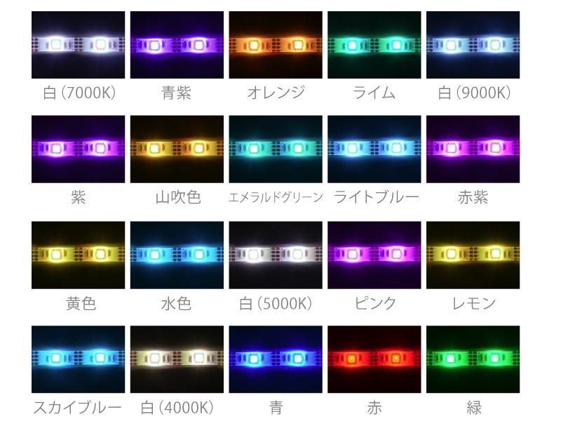 本体の「COLOR」ボタンを押して、全20色から光の色を切り替えられる