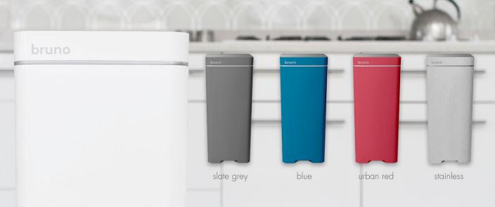 本体カラーは、ホワイト/グレイ/ブルー/レッド/ステンレス調の5色を展開予定