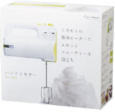 Kai House SELECT ハンドミキサー ターボ付