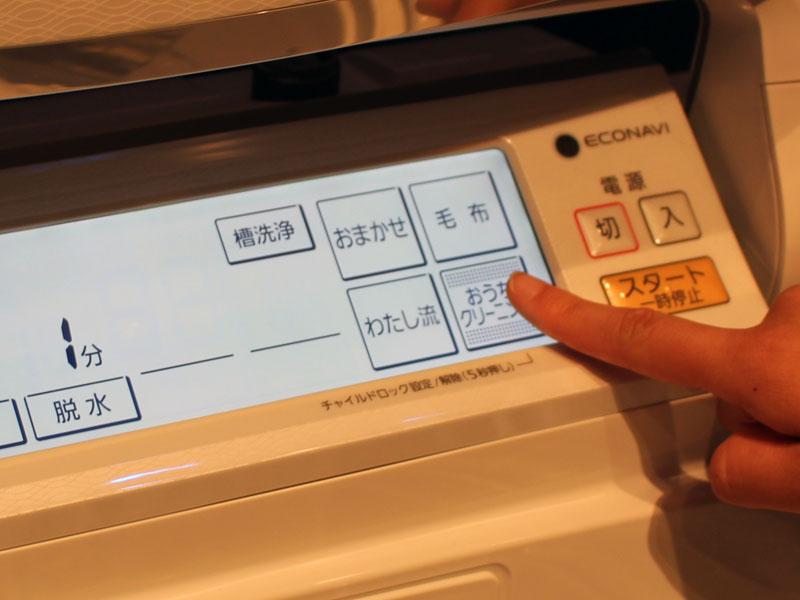 パナソニックの縦型洗濯機としては初めて、液晶タッチパネルを採用する