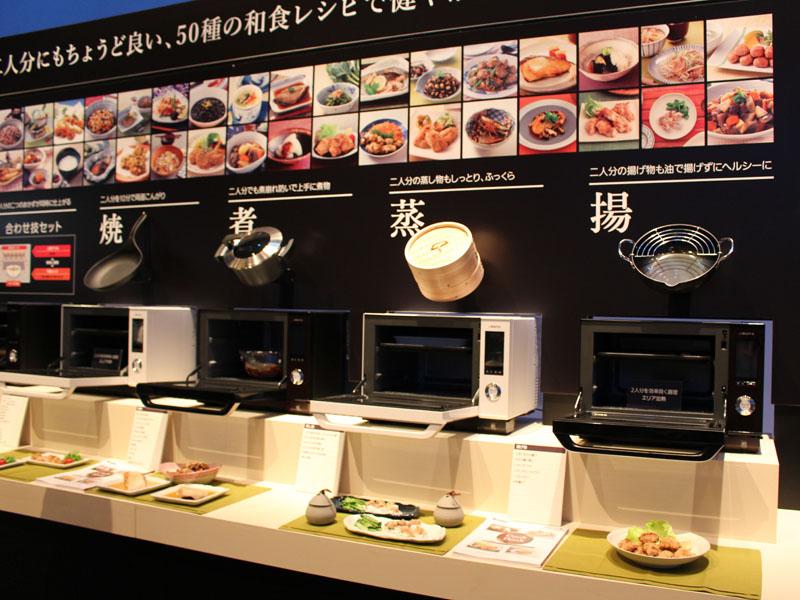 1台で、焼き物、煮物、蒸し物、揚げ物など様々な調理に対応