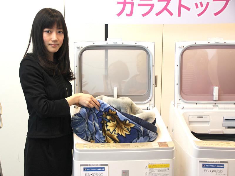 縦型洗濯乾燥機「ES-GX950」
