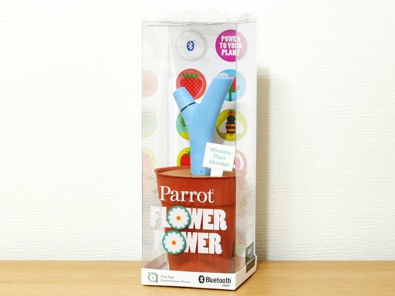 モダニティ「パロット・フラワー・パワー」パッケージは鉢植えをイメージするデザイン
