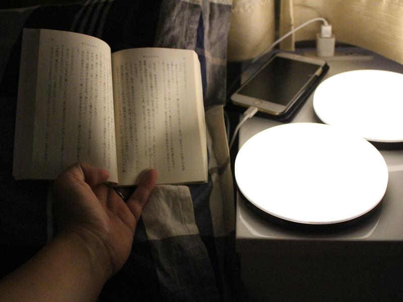 2つ点灯させても本を読むには暗い