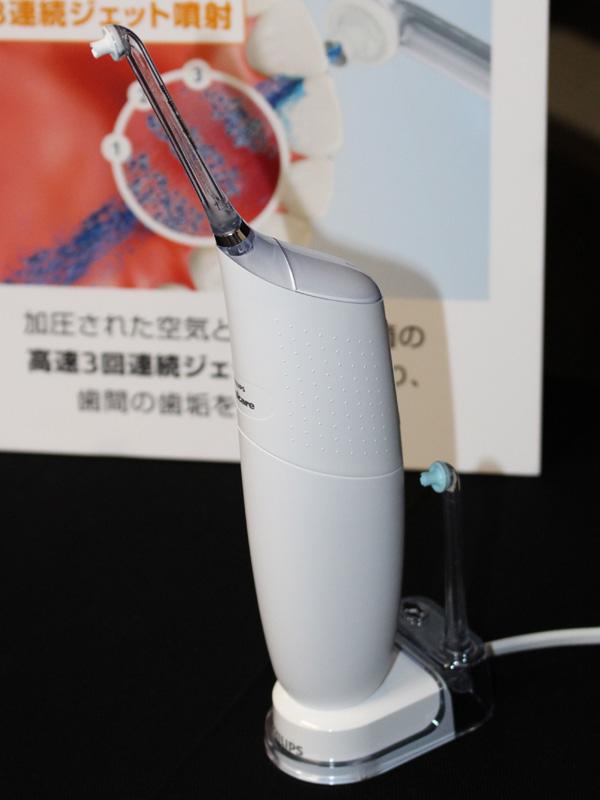 「ソニッケアー エアーフロス HX-8332/01」
