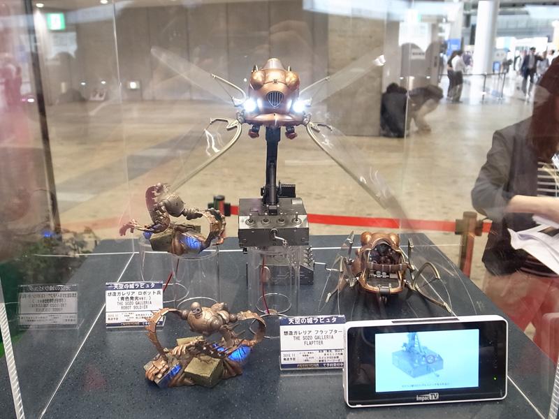 「天空の城ラピュタ」に登場する小型飛行機フラップターのフィギュア