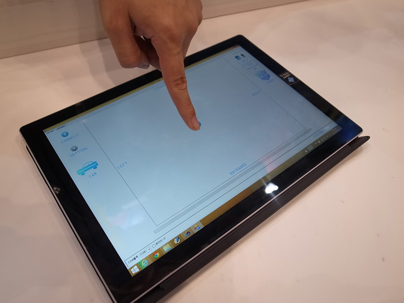 タブレットやスマートフォンからの操作でコントロールできる