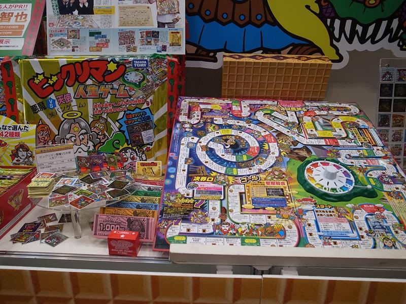 タカラトミー「ビックリマン人生ゲーム」は6月25日発売