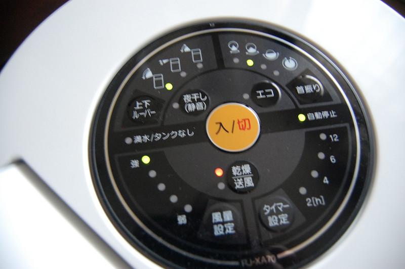 運転コースは、イラスト入りのボタンで選択しやすい