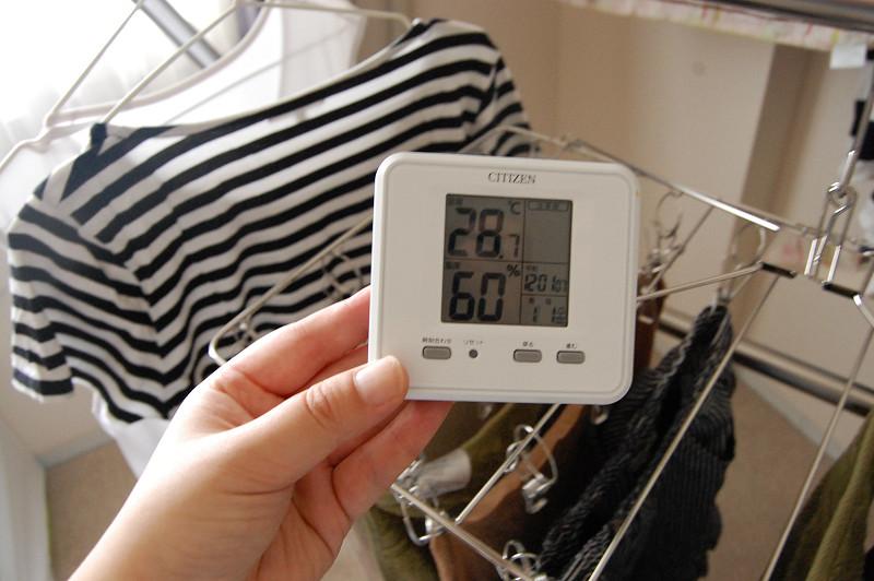 洗濯物を干してしばらくすると、湿度が55%から60%に上昇
