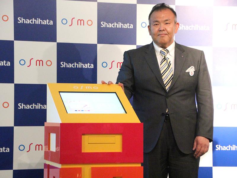 オリジナルスタンプが作れる「OSMO(オスモ)」と、シヤチハタ・舟橋正剛社長