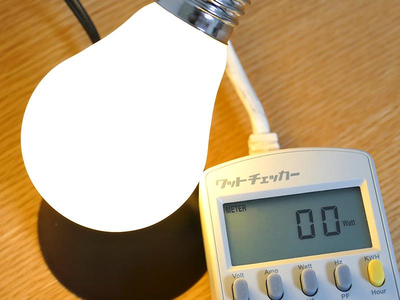 ワットチェッカーで測定すると、実際の消費電力は測定不能の0Wだった