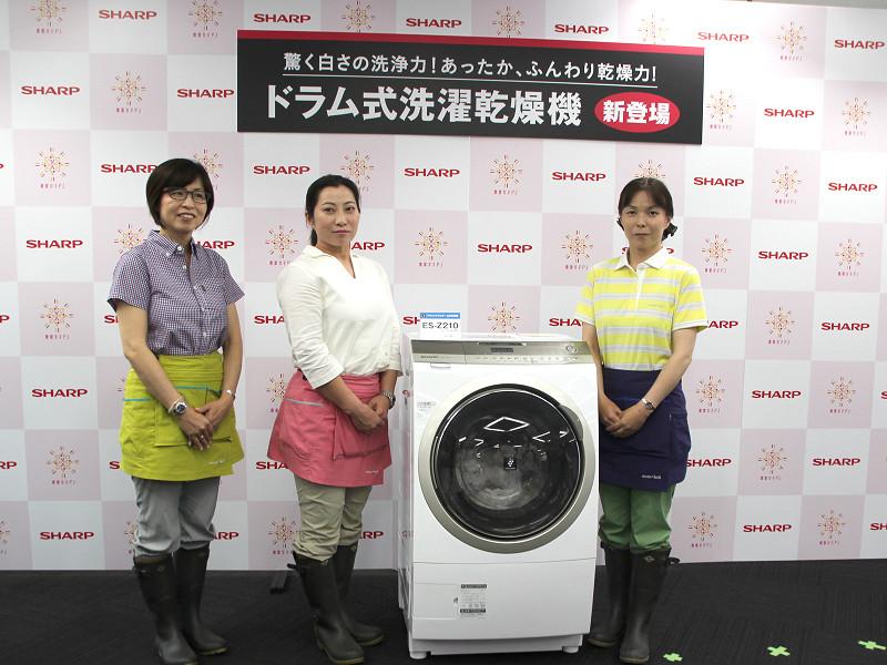 ドラム式洗濯乾燥機「ES-Z210」と農業女子プロジェクトメンバー
