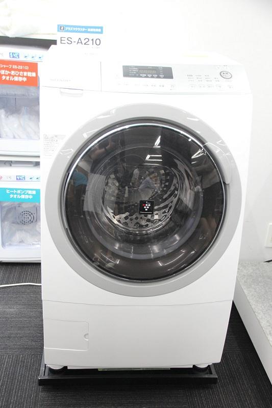 サポートヒーターを省略した「プラズマクラスター洗濯乾燥機 ES-A210」