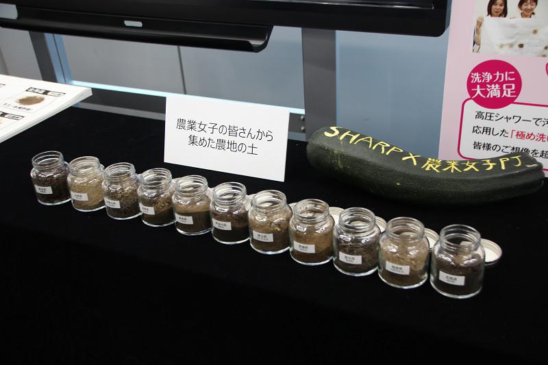 北海道から熊本まで、さまざまな土地の泥を集めた