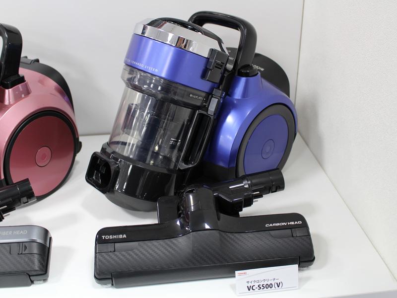 エントリーモデルの「VC-S500」シルキーバイオレット