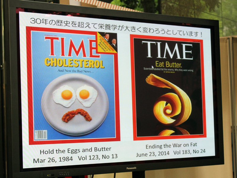 米の雑誌「TIME」でも、低糖質食は推奨されている。30年前の表紙(左)ではベーコンや油を使った目玉焼きは制限するべきとしていたが、現在(右)はバターを食べろとして、油や乳製品に制限のない低糖質食を推奨している