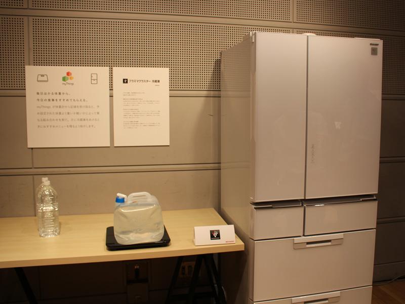 冷蔵庫のデモンストレーションでは、体組成計と組み合わせた例を展示