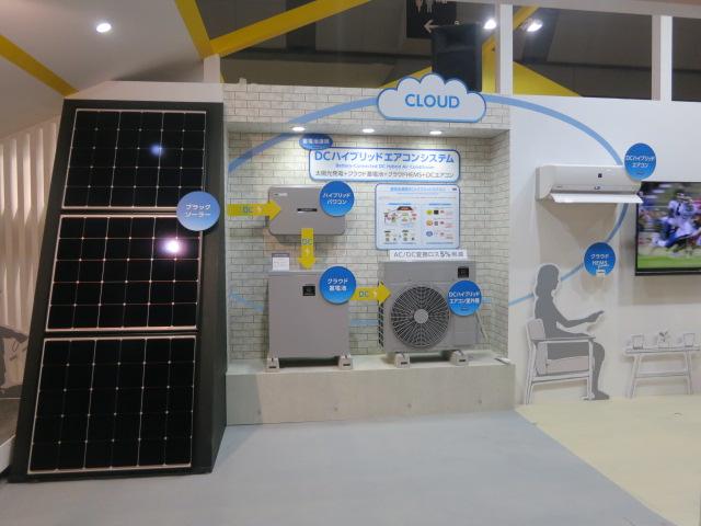 太陽光発電とクラウド蓄電池、クラウドHEMS、DCエアコンを組み合わせた「DCハイブリッドエアコンシステム」