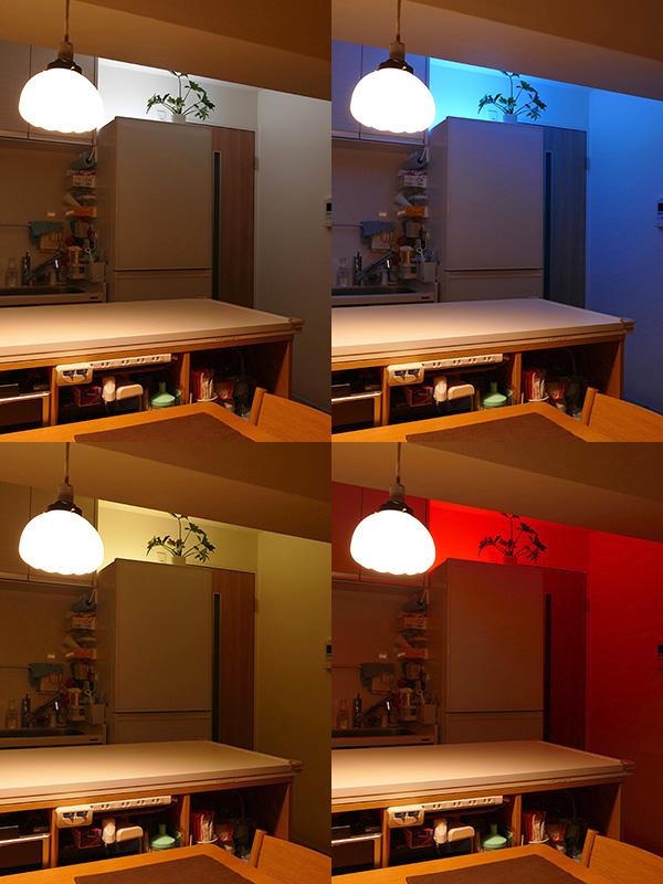 テーブルの上の明かりはそのままでも、周囲の色を少し変えるだけで、季節やテーブルの用途に合わせて活用できる