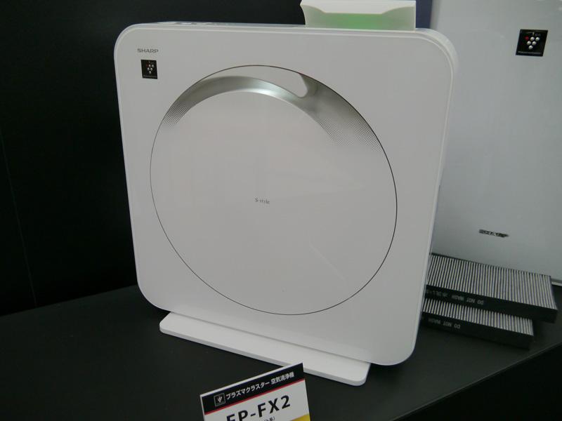 S-Styleシリーズの空気清浄機「FP-FX2」