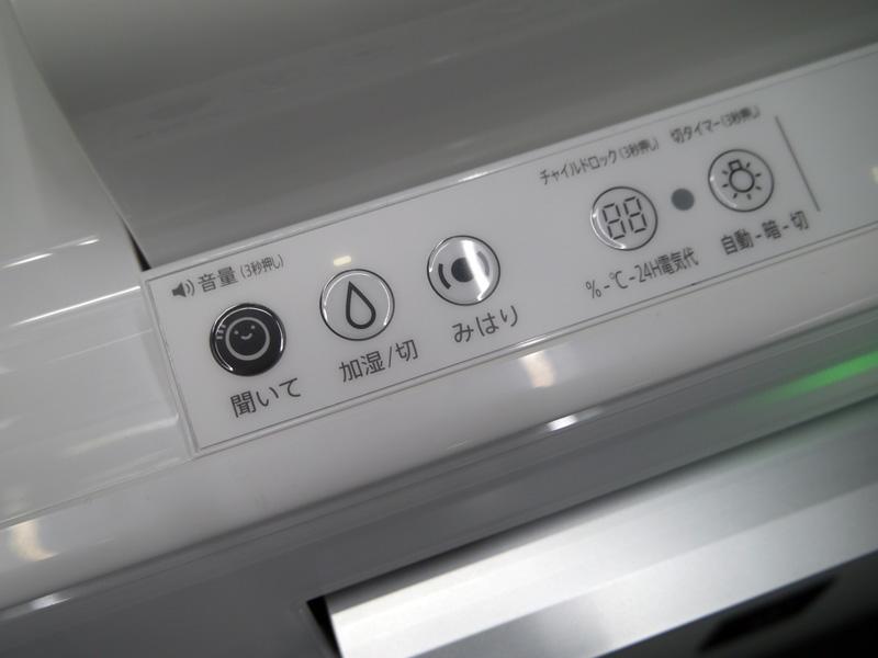 ともだち家電対応製品では、「聞いて」ボタンでメッセージが再生できる