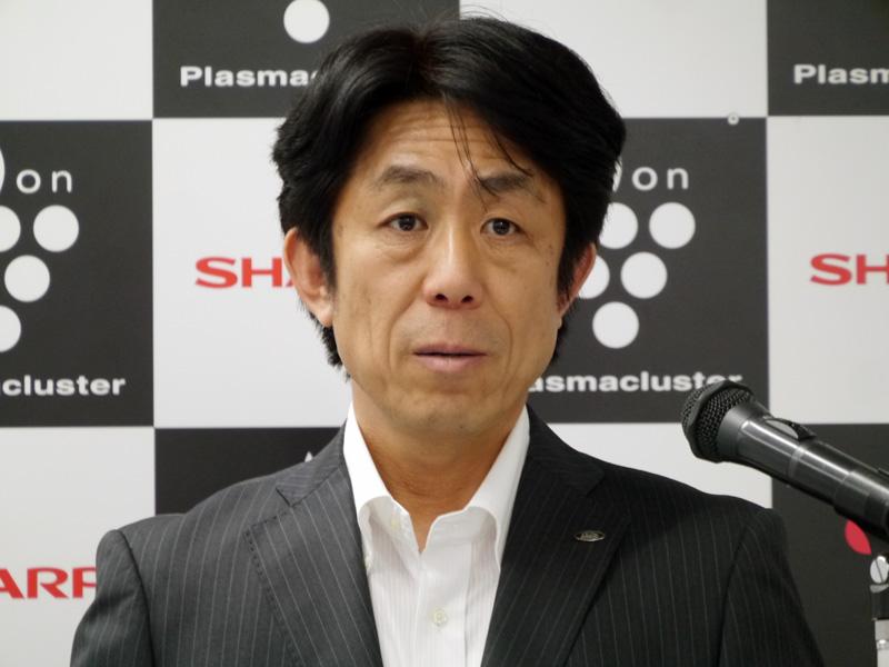 シャープ 健康・環境システム事業本部プラズマクラスター機器事業部 副事業部長の冨田昌志氏