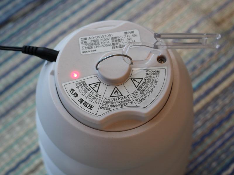 電源を入れると上部のランプが赤く点灯する