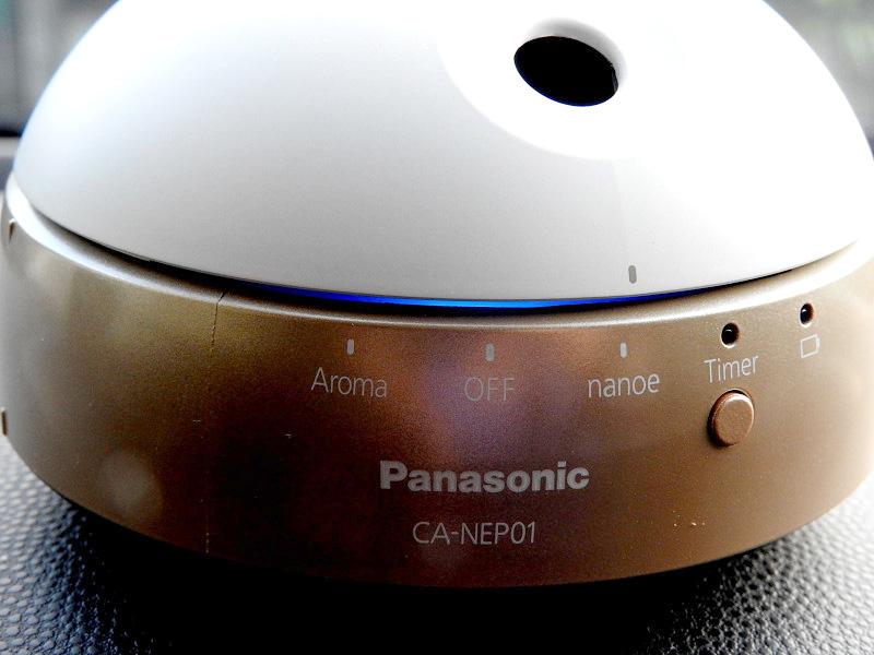 ナノイーモードにすると青く光る。脱臭効果は実感することができた