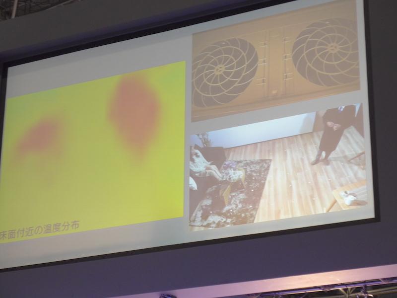 部屋の中を上から撮影したサーモグラフィ。ご主人がいる場所の温度が上がり、奥さまがいる場所は温度はそれほど上がっていない