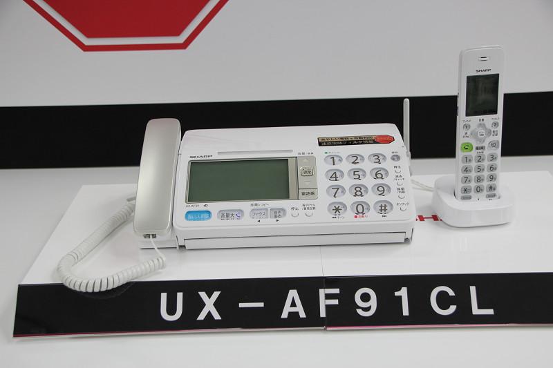 子機1台の「UX-AF91CL」