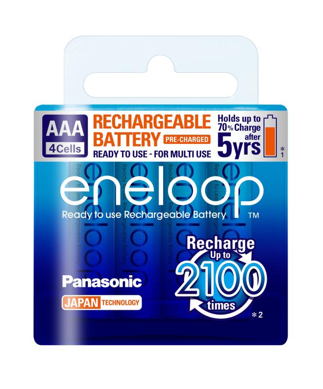 シンガポールおよびタイで販売されているPET素材のパッケージ。eneloopのロゴが前面に入っている