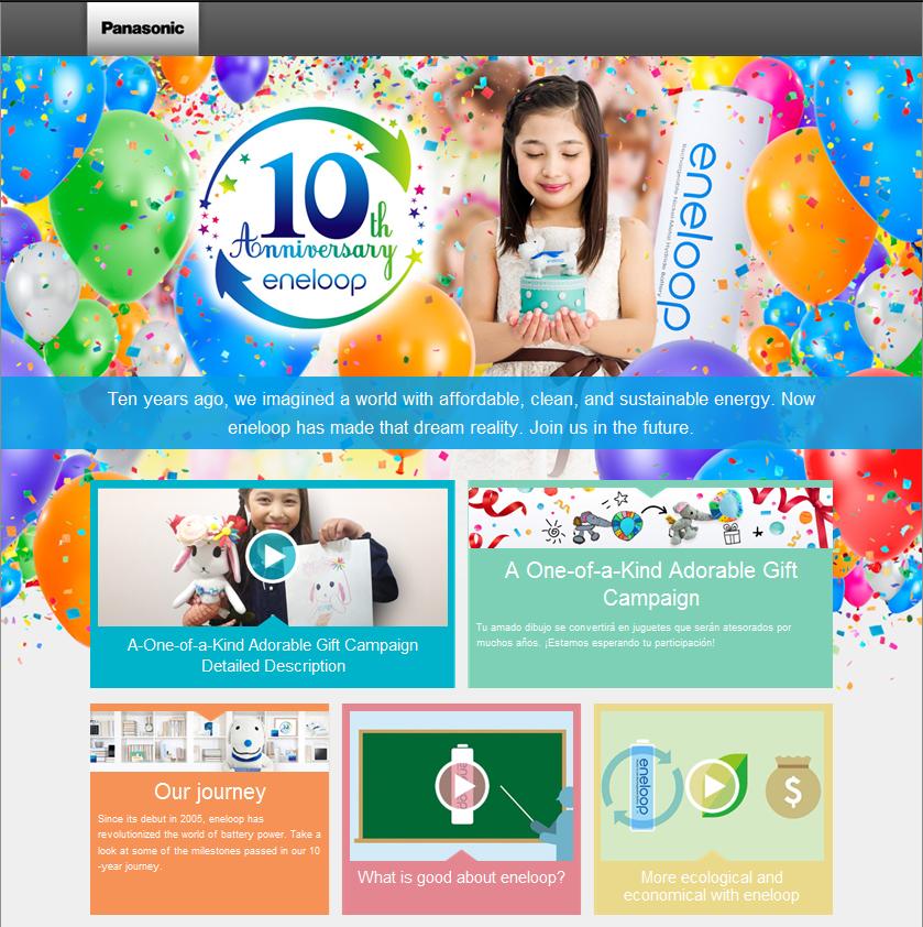 グローバル版の「10周年記念キャンペーン」サイトのグローバル版