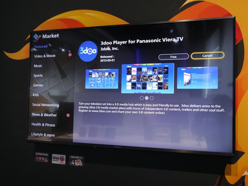 Firefox OSにより実現した「My Home Screen 2.0」