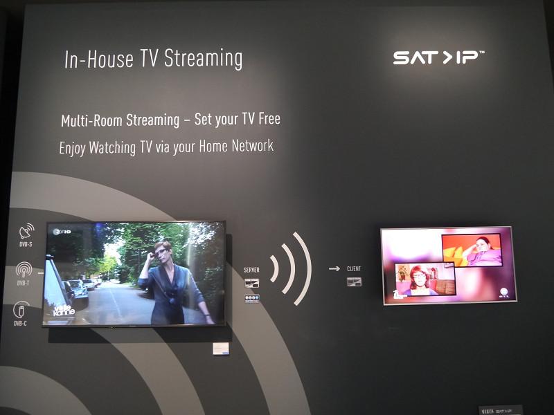 アンテナ線を使わずにLANや無線経由でテレビ放送が受信できる「SAT>IP」対応機器