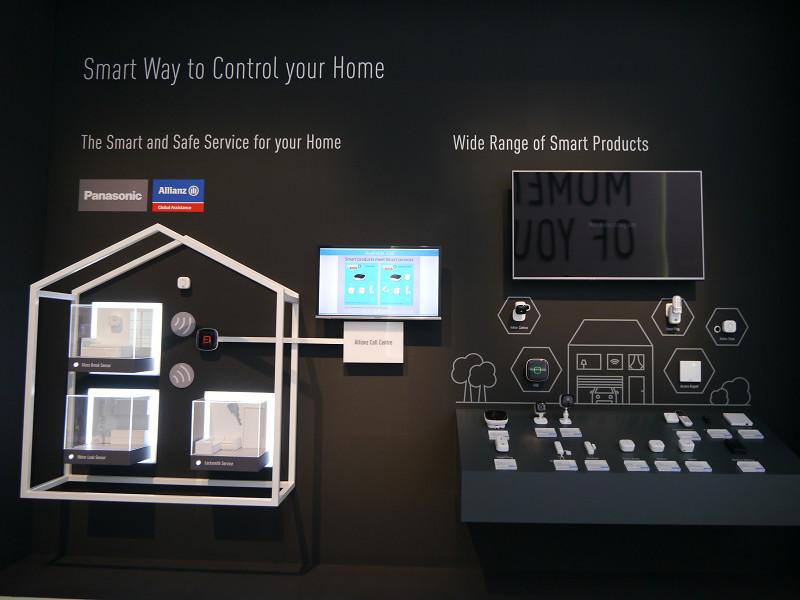 ホームセキュリティの提案も。新たな発表したAllianzとの提携内容を訴求