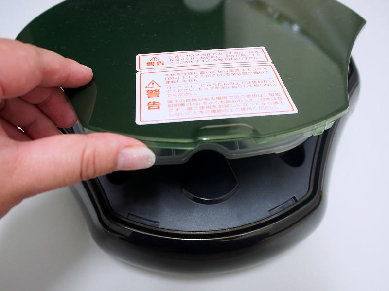ゴミがどれだけ取れたかダストボックスをチェック。まずは本体カバーを開ける