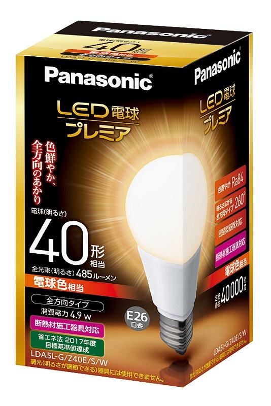 LED電球プレミア「LDA5L-G/Z40E/S/W」