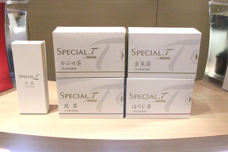 福寿園と共同開発したカプセルは「玉露/かぶせ茶/煎茶/ほうじ茶/玄米茶」の5種類