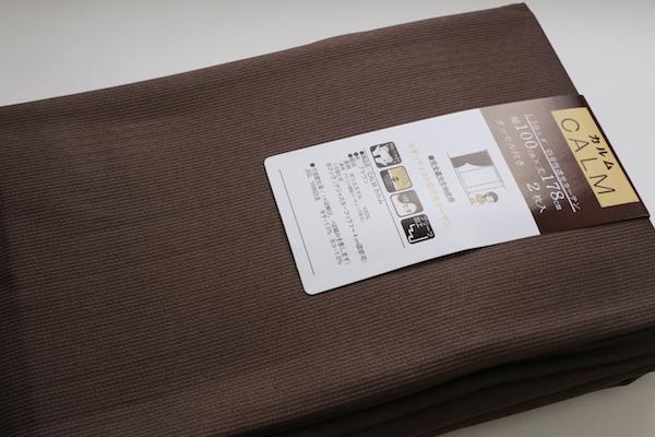 購入した「CALM(カルム)」は、幅100cm、高さ178cmの2枚組で、購入価格は6,150円だった(Amazon.co.jp)。色はアイボリー、ブラウン、ベージュがある