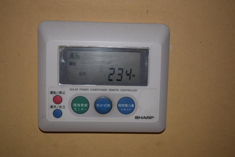 自宅の太陽光発電のモニター