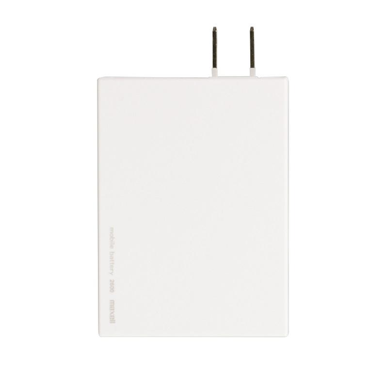 「MPC-RAC2600」ホワイト