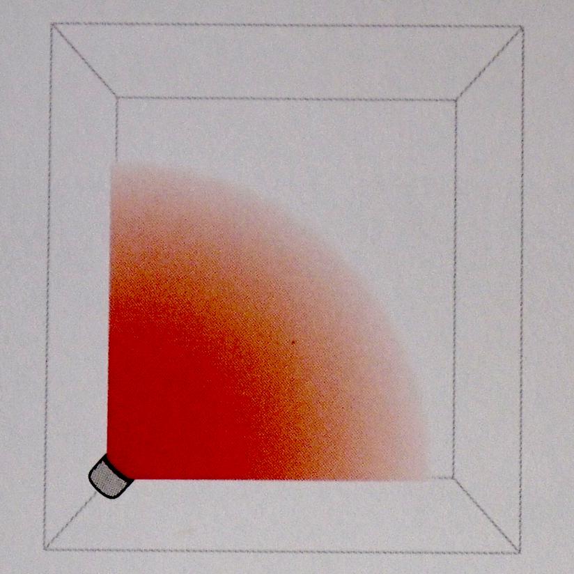 送風範囲をワイドとフォーカスの2モードで調節できる。写真はワイドモードのイメージ