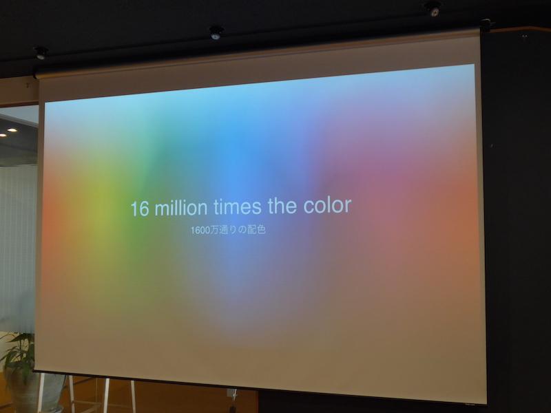 16万色に配色されるLEDによって、活動量のほか多彩な通知を可能にした
