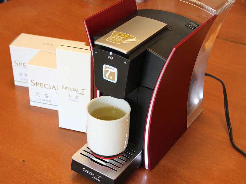 日本茶に特化した「ネスレ My T.」