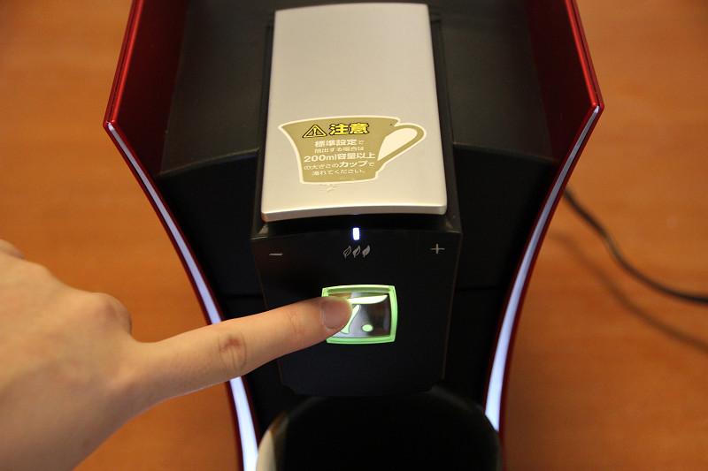 真ん中の「T.」ボタンを押せば抽出スタート