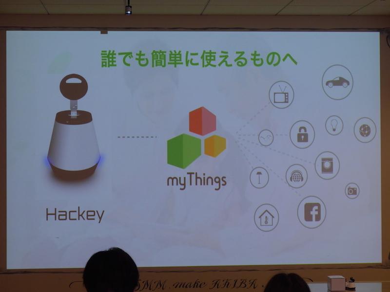 2015年中にHackeyが加わり、誰もがIoTを簡単に使いこなせるようになる