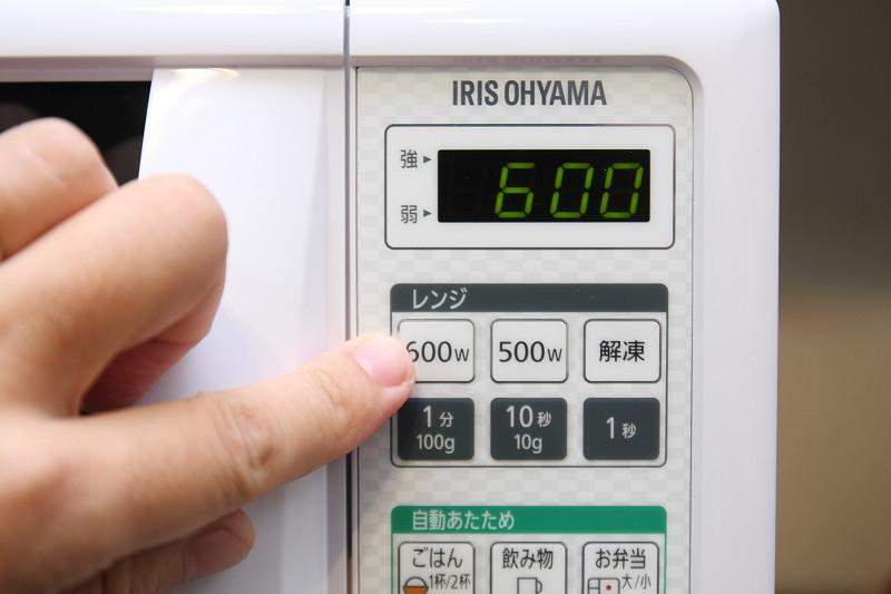 電子レンジ機能としては、「600W/500W/解凍」の3ボタン