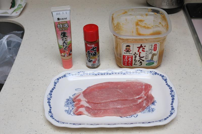 味噌と七味とにんにくチューブで簡単レシピ