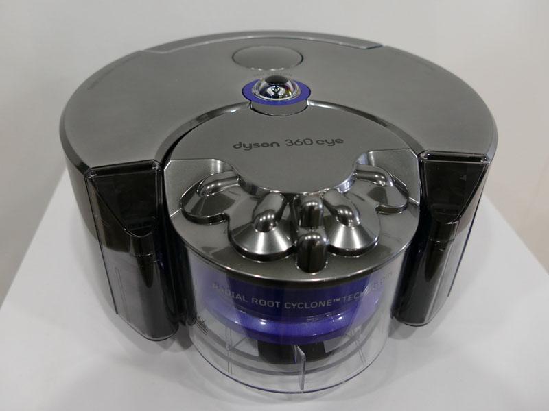 ダイソン 360 Eye ロボット掃除機